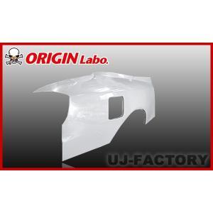 【ORIGIN Labo.】 ★オリジン FRP リアフェンダー (+30mm) 左右セット シルビアS15 (00185-RF) オリジンラボ|uj-factory