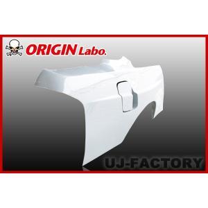 【ORIGIN Labo.】 ★オリジン FRP リアフェンダー (プレスライン入+50mm) 左右セット シルビアS14 前期・後期 (00398-RF) オリジンラボ|uj-factory