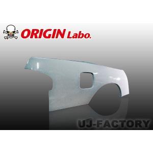 【ORIGIN Labo.】 ★オリジン FRP リアフェンダー (+30mm) 左右セット シルビアS13 (00229-RF) オリジンラボ|uj-factory