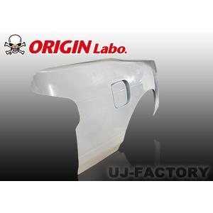 【ORIGIN Labo.】 ★オリジン FRP リアフェンダー (叩き出し+50mm) 左右セット シルビアS13 (00340-RF) オリジンラボ|uj-factory
