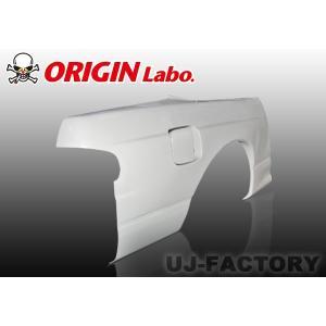 【ORIGIN Labo.】 ★オリジン FRP リアフェンダー (+50mmプレスライン) 左右セット シルビアS13 (00287-RF) オリジンラボ|uj-factory