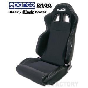 sparco スパルコ セミバケ R100 ブラック|uj-factory