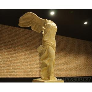 迫力の1050mm! サモトラケのニケ像(FRP製) 勝利の女神 NIKE ニケ 像 オブジェ 美術品 エイジング塗装