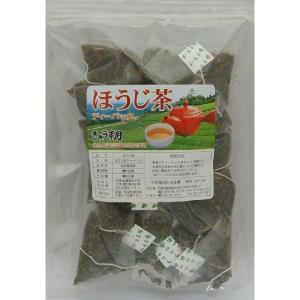 リーフほうじ茶葉っぱ(粉茶では無い)を使っていますので値段は少し高めですが、味が違います。粉茶独特の...