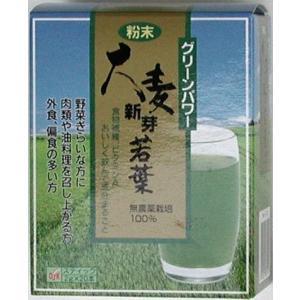 粉末 大麦 新芽 若葉 ステック 2g20本5箱 健康茶