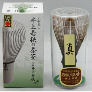 煤竹 真 奈良県 高山 産 陽竹園 製 日本製 国産