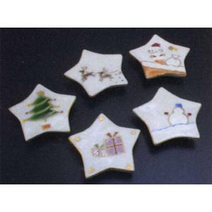 清水焼 京焼 箸置き 星のクリスマス 京都の手作り かわいい はしおき 贈り物ギフトにもおすすめ