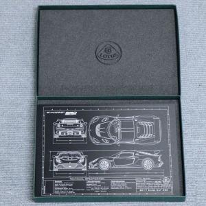 LOTUS ロータス 限定車付属非売品 EXIGE CUP 380 Engineered Art プレート|uk-sports-cars