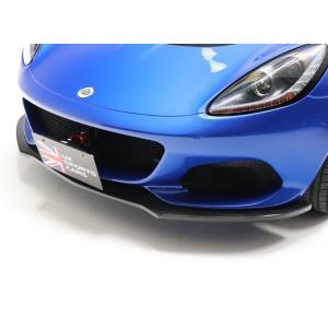 LOTUS ロータス カーボンフロントリップスポイラー ELISE MY17.5~|uk-sports-cars