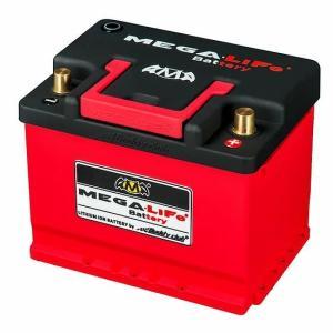 メガライフバッテリー MEGA Life Battery MV-400 L2規格互換 自動車用 リチウムイオン電池|uk-sports-cars