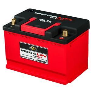 メガライフバッテリー MEGA Life Battery MV-072 L3規格互換 自動車用 リチウムイオン電池|uk-sports-cars
