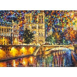 【翌日発送】数字油絵 数字塗り絵 手塗り 油絵塗り絵  風景 イルミネーション ナンバーペイント