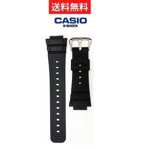 GW-M5600R / GW-M5610R 等 / カシオ CASIO G-SHOCK 純正 時計ベ...