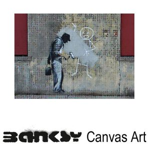 Banksy バンクシー Cleaner Delete Puppet Boy アート|ukclozest