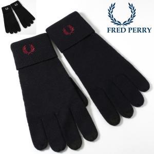 フレッドペリー 正規販売店 Fred Perry 手袋 グローブ スマホ対応 メリノウール 2色 ネイビー ブラック|ukclozest