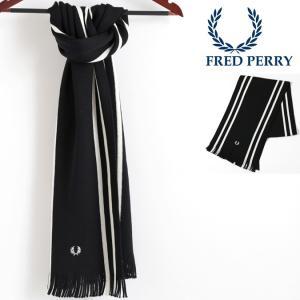 フレッドペリー 正規販売店 Fred Perry マフラー ウール カレッジストライプ スカーフ 180×26cm ブラック|ukclozest