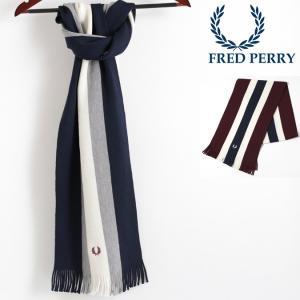 フレッドペリー 正規販売店 Fred Perry マフラー ウール カレッジストライプ スカーフ 2色 180×26cm ネイビー マホガニー|ukclozest