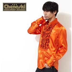 Chenaski チェナスキー 長袖シャツ 衣装 フリルシャツ サテン フリル メンズ オレンジ ukclozest