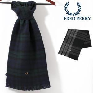 フレッドペリー 正規販売店 Fred Perry マフラー ウール タータンチェック スカーフ リバーシブル 2色 160×32cm ネイビー ブラック|ukclozest