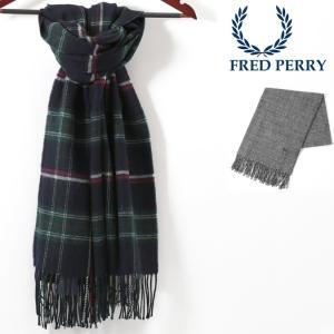 フレッドペリー 正規販売店 Fred Perry マフラー ウール タータンチェック スカーフ 2色 183×63cm グレー ハウスタータン|ukclozest