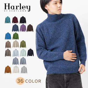 Harley of Scotland メンズ タートルネック ニット セーター スーパー ソフト ウール タートルネック ニット セーター 19色 ハーレーオブスコットランド ukclozest