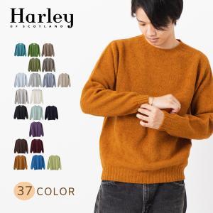 Harley of Scotland メンズ クルーネック ニット セーター スーパー ソフト ウール タートルネック ニット セーター 20色 ukclozest