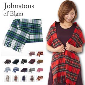 15色 【送料無料】英国王室御用達 JOHNSTONS 伝統のスコットランドニット スカーフ joh...
