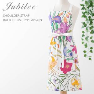ジュビリー Jubilee フローラル フラワー 花柄 コットン エプロン イギリス デザイナー 高級サテンコットン100% お祝い 引っ越し 新居 女性用 子供 家|ukclozest