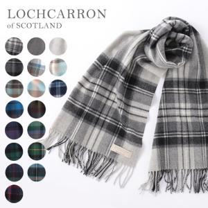 ロキャロン LOCHCARRON OF SCOTLAND 大判ストール ユニセックス ラムズウール 100% タータンチェック マフラー プレーン 18色 ukclozest