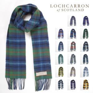 b27256b9cec420 Lochcarron ロキャロン マフラー ラムズウール ラムウール タータンチェック 送料無料 25x180cm スカーフ