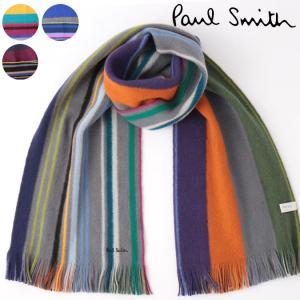 PAUL SMITH マフラー ポールスミス リバーシブル スカーフ ウール ストライプ 180×28cm 4色 バーガンディー ネイビー グレー ブラック メンズ|ukclozest