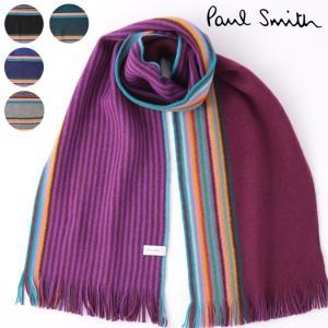 PAUL SMITH マフラー ポールスミス スカーフ ウール ストライプ 174×27cm 5色 ...