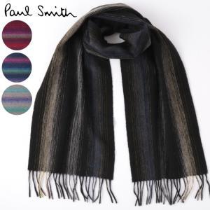 PAUL SMITH マフラー ポールスミス スカーフ ラムズウール ストライプ 180×26cm 4色 バーガンディー グレー ネイビー ブラック メンズ 英国製|ukclozest