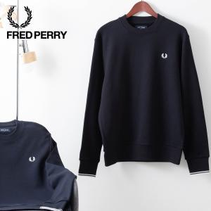 フレッドペリー メンズ スウェットシャツ トレーナー クルーネック Fred Perry 2色 ブラ...