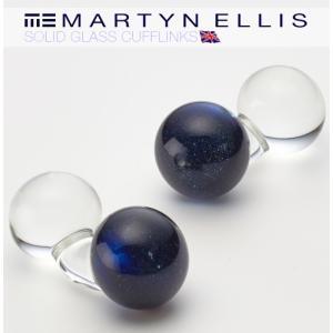 Martyn Ellis カフスボタン カフス カフリンクス 男性用 マーティン エリス ガラス 英国カフスボタン スターブルー|ukclozest