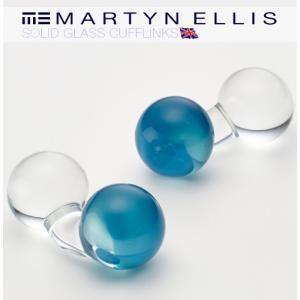 Martyn Ellis カフスボタン カフス カフリンクス 男性用 マーティン エリス ガラス 英国カフスボタン スティールブルー|ukclozest