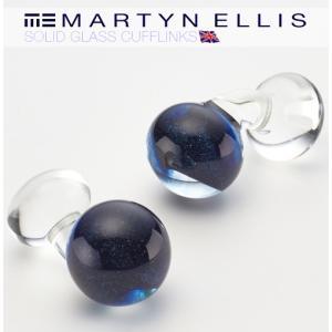 Martyn Ellis カフス カフスボタン カフリンクス 男性用 マーティン エリス ガラス スターブルー|ukclozest