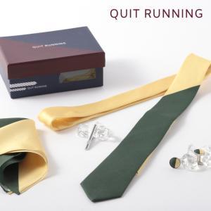 Quit Running クイトランニング 英国ブランド メンズギフト4点セット ツートン ネクタイ ポケットチーフ タイクリップ カフス バター×ディープグリーン ukclozest