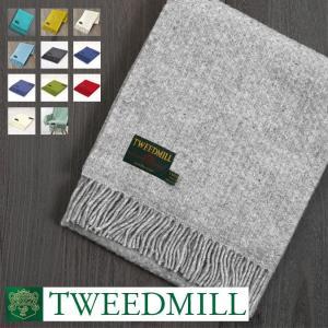 【ツイードミル 正規】 Tweedmill ブランケット ラグ 70x183cm イリュージョン パネル ウール|ukclozest