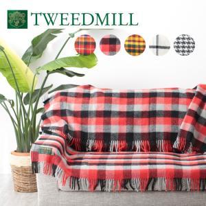 【 ツイードミル 正規 】 Tweedmill フルサイズ ブランケット 毛布 限定カラー 183cmx150cm ラグ 送料無料 ストール タータンチェック|ukclozest