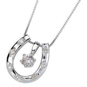 ダイヤモンドネックレス K18ホワイトゴールドホースシューダイヤペンダント (送料無料) ukigoods