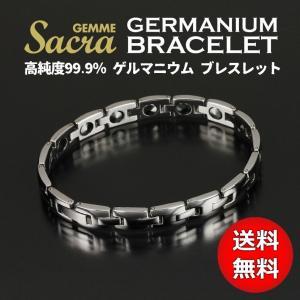 ゲルマニウム ブレスレット 高純度99.9% シルバーカラー Lサイズ20cm 送料無料|ukigoods
