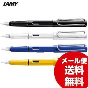 軽くて丈夫な樹脂製ボディのグリップ部分には、誰もが正しくペンを握れるようにくぼみが設けられています。...