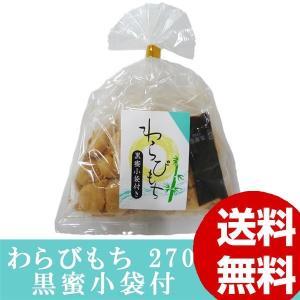 わらび粉を練り込んだ柔らかいお餅にたっぷりときな粉をまぶしました。  製造国:日本 セット内容:20...
