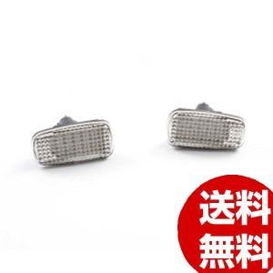 LEDサイドマーカー TOYOTA 23LED LSM-01...