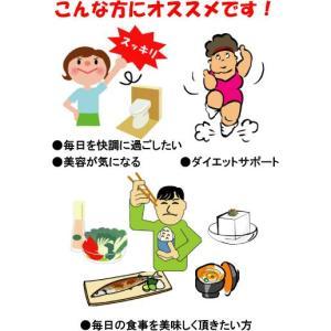 沖縄やんばる産ウコン 紫うっちん粉 容器入150g|ukondekenkou|03