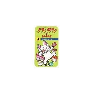 (中古品) ノンタンといっしょ(2)?はみがき はーみー? [VHS]  【メーカー名】 ポニーキャ...