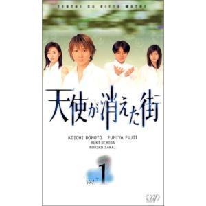(中古品) 天使が消えた街 VOL.1 [VHS]  【メーカー名】 バップ  【メーカー型番】  ...