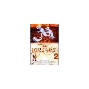 (中古品)NHK音楽ファンタジーゆめ(2) [DVD]|ukshop