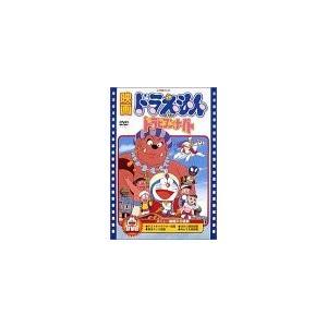 (中古品)映画ドラえもん のび太のドラビアンナイト [DVD]